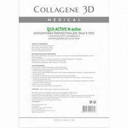Medical Collagene 3D Q10-Active N-Active - Коллагеновая биопластина для лица и тела с коэнзимом Q10 и витамином Е 1 шт недорого