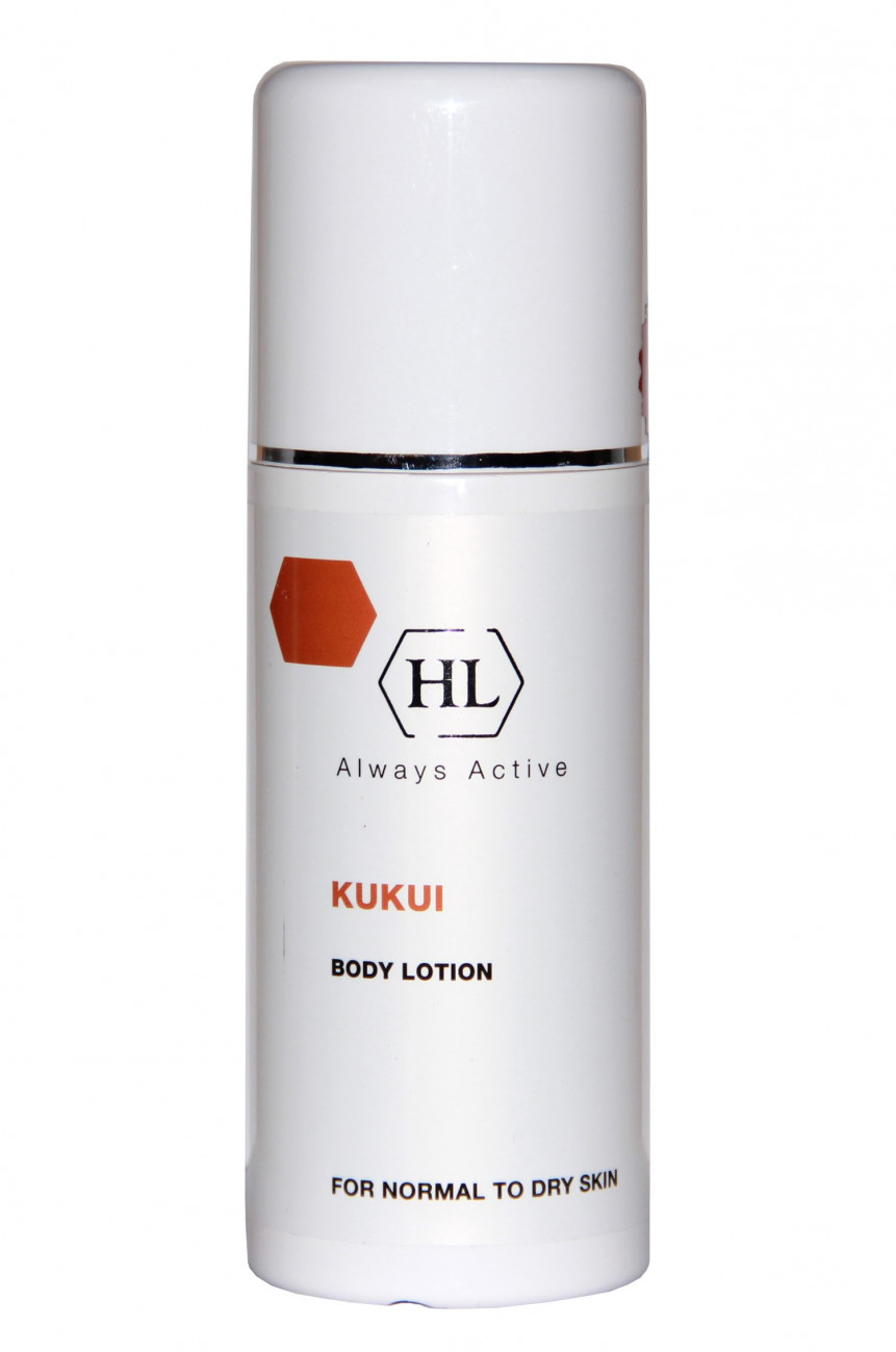 Holy Land Kukui Body Lotion - Лосьон для тела 240 мл