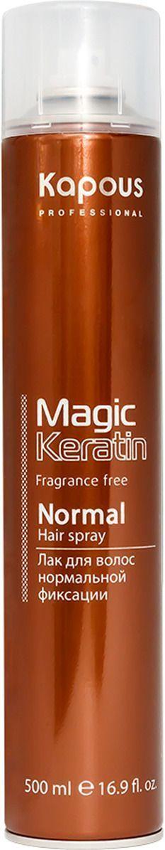 Kapous Professional Magic Keratin - Лак аэрозольный для волос нормальной фиксации с кератином 500 мл недорого