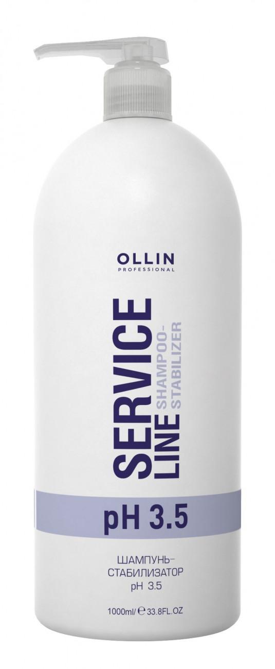 Ollin Professional Service Line Shampoo-Stabilizer Ph 3.5 - Шампунь-стабилизатор рН 3.5 1000 мл ollin professional кондиционер для волос service line сonditioner stabilizer ph 3 5 250 мл