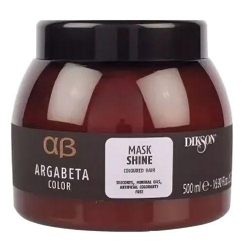 Dikson Argabeta Shine - Маска для окрашенных волос с маслами черной смородины, виноградных косточек и сладкого миндаля 500 мл