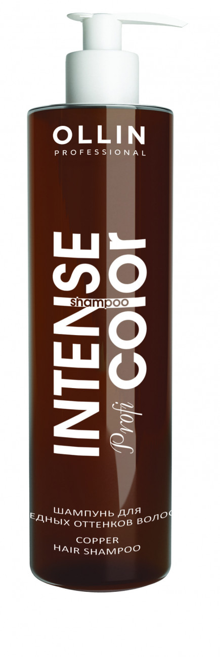 Фото - Ollin Professional Intense Profi Color Copper Hair Shampoo - Шампунь для медных оттенков волос 250 мл оттеночный шампунь для поддержания цвета color protect shampoo 250мл copper