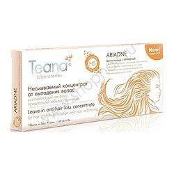 Teana H5 Ariadne ����������� ���������� �� ��������� �����, ����������� �� ����, ��������� ����� �������� 10*5 ��