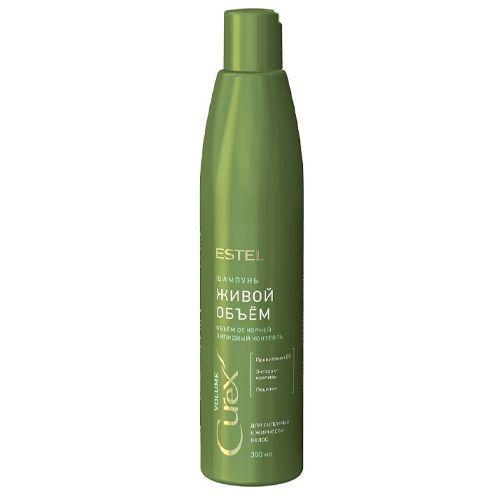 Estel Professional Curex Volume - Шампунь Живой объём для склонных к жирности волос 300 мл