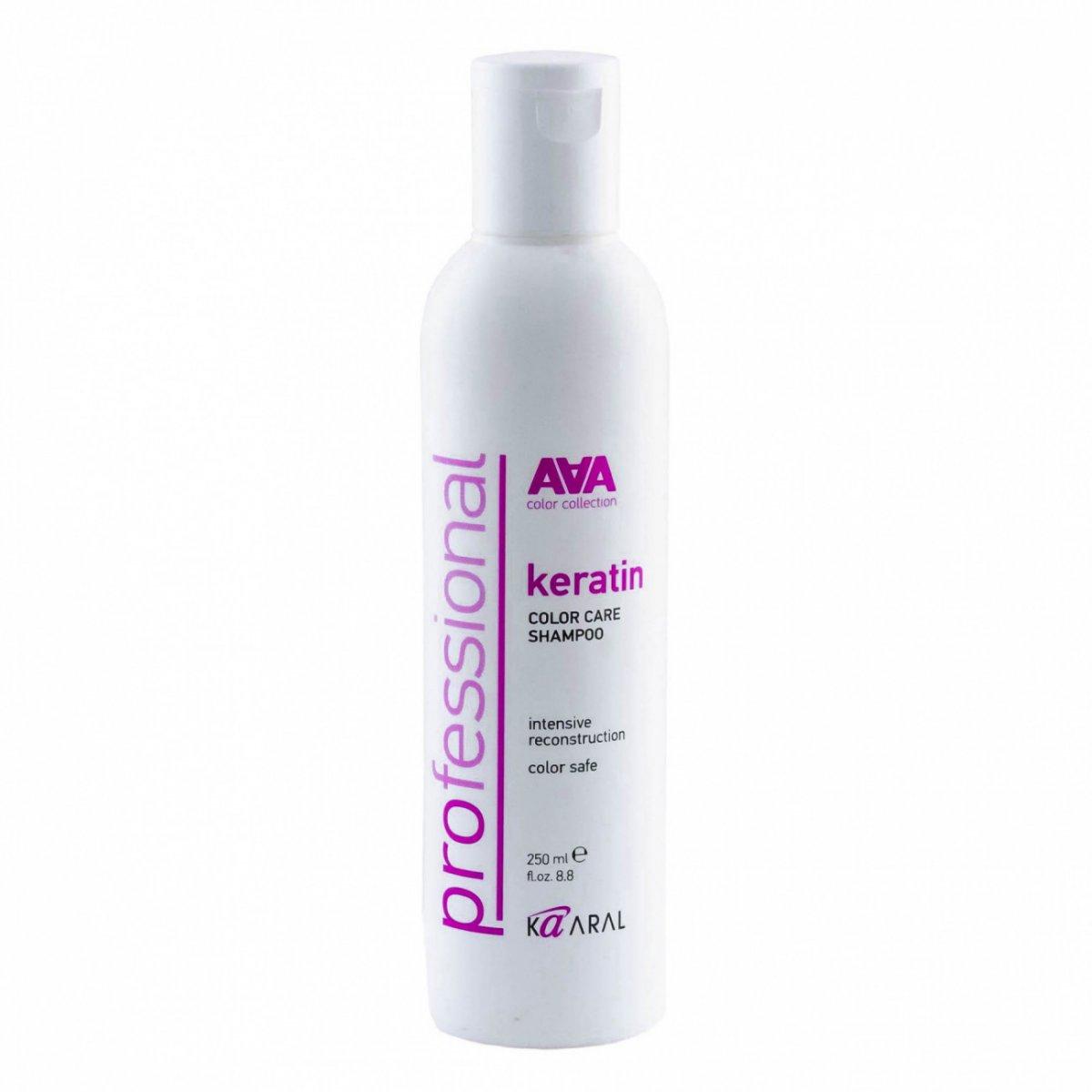 Фото - Kaaral AAA Keratin Color Care Shampoo - Кератиновый шампунь для окрашенных и химически обработанных волос 250 мл шампунь для волос кератиновый kaaral keratin color care 250 мл окрашенных и химически обработанных