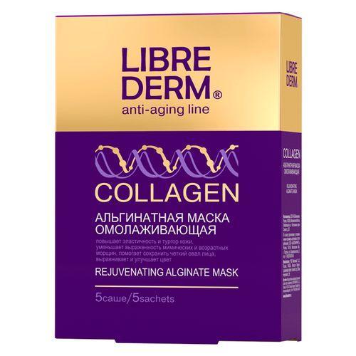 Фото - Librederm - Коллаген омолаживающая альгинатная маска № 5 по 30 г омолаживающая альгинатная маска коллаген librederm 5 по 30 гр