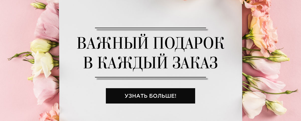 a166d3aa8fb Купить профессиональную косметику для волос в интернет магазине в Москве