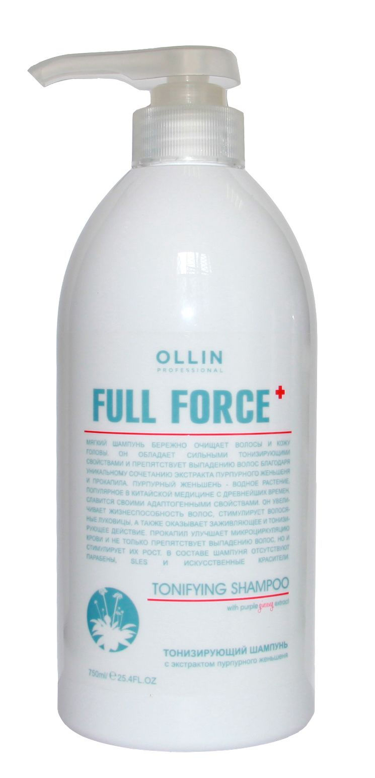 Ollin Professional Full Force Hair Growth Tonic Shampoo - Тонизирующий шампунь с экстрактом пурпурного женьшеня 750 мл