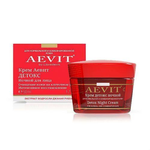 Фото - Librederm Aevit - Крем-детокс ночной 50 мл aevit ночной крем для лица нормализующий для жирной кожи 50 мл