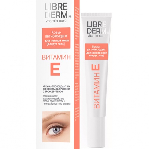 Фото - Librederm - Крем-антиоксидант для нежной кожи вокруг глаз 20 мл крем для кожи вокруг глаз с черникой librederm aevit 20 мл