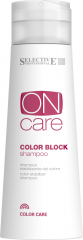 Selective Professional On Care Color Care Block Shampoo - Шампунь для стабилизации цвета 250 мл