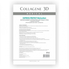Medical Collagene 3D Коллагеновый аппликатор BioComfort для лица и тела «Express Protect» 1 шт