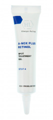 Holy Land A-Nox Plus Retinol Spot Treatment Gel - Точечный гель 20 мл