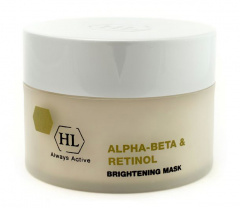 Holy Land Alpha-Beta  and  Retinol Brightening Mask - Осветляющая маска 50 мл