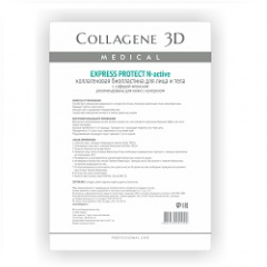 Medical Collagene 3D Express Protect - Коллагеновые биопластины для лица и тела 1 шт Medical Collagene 3D (Россия) купить по цене 463 руб.