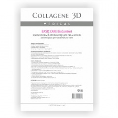 Medical Collagene 3D Коллагеновый аппликатор BioComfort для лица и тела «Basic Care» 1 шт