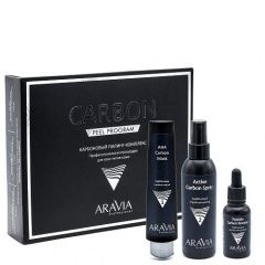 Aravia Professional Carbon Peel Program - Карбоновый пилинг-комплекс 1 шт Aravia Professional (Россия) купить по цене 3 858 руб.