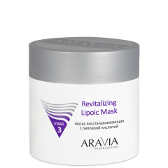 Aravia Revitalizing Lipoic Mask Маска восстанавливающая с липоевой кислотой 300 мл
